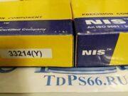 Подшипник   33214 NIS -TDPS66.RU