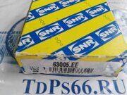 Подшипник 63005 2RS SNR - TDPS66.RU