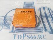 Подшипник 100 серии  6007 2RS   CRAFT -TDPS66.RU