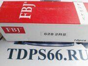Подшипник   628 2RS FBJ   -TDPS66.RU