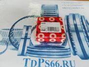 Подшипник 200 серии 6205  FAG -TDPS66.RU