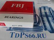 Подшипник 200 серии 6211 2RS   FBJ -TDPS66.RU
