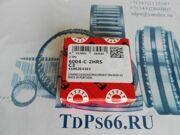 Подшипник шариковый   6004-2HRSC3 FAG - TDPS66.RU
