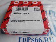 Подшипник     6207-2HRS FAG   -TDPS66.RU