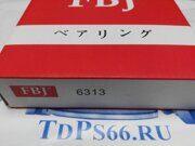 Подшипник    6313 FBJ - TDPS66.RU