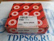 Подшипник   6310 2RSR FAG -TDPS66.RU
