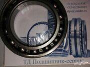 Подшипник 100 серии 6-126 EPK- TDPS66.RU
