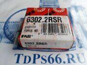 Подшипник  6302 2RSR   FAG -TDPS66.RU
