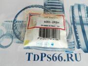 Подшипник шариковый   6001-2RSH SKF - TDPS66.RU