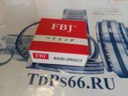 Подшипник  шариковый 6200 2RSC3  FBJ -TDPS66.RU