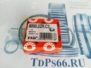 Подшипник шариковый   6000-2ZRC3 FAG - TDPS66.RU