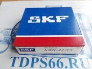 Подшипник  6309 2ZC3 SKF -TDPS66.RU