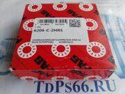 Подшипник     6206 2HRS  FAG -TDPS66.RU