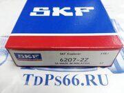 Подшипник  SKF   6207-2Z - TDPS66.RU
