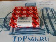 Подшипник  100 серии FAG 6009- 2RSR - TDPS66.RU