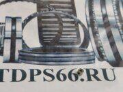 Подшипник 672ZZ NMB - TDPS66.RU