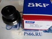 Корпусной подшипник YEL204-2F SKF -TDPS66.RU