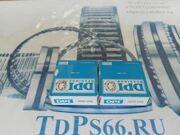 Подшипник 100 серии  6000 2RS  DPI -TDPS66.RU