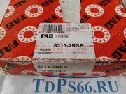 Подшипник    6313 2RSR FAG -TDPS66.RU